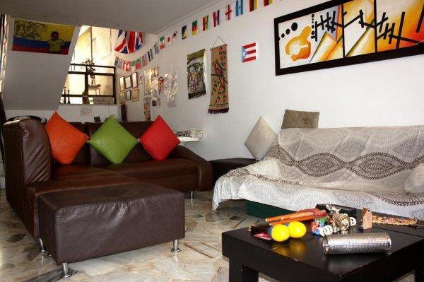 Ostello Colombian Home  Cali