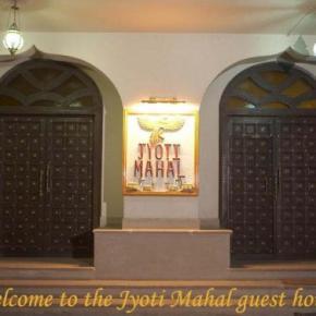 Ostelli e Alberghi - Hotel Jyoti Mahal