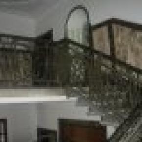 Scream House