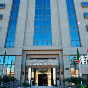 Ostelli e Alberghi - Al Waha Palace Hotel