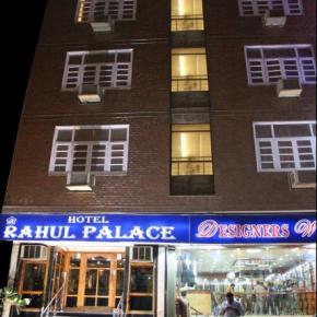 Ostelli e Alberghi - Hotel Rahul Palace