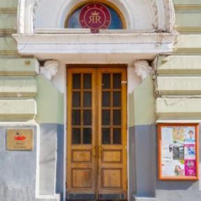 Ostelli e Alberghi - Ostello Bear  Mayakovskaya