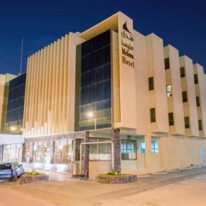Ostelli e Alberghi - Melissa Hotel Riyadh