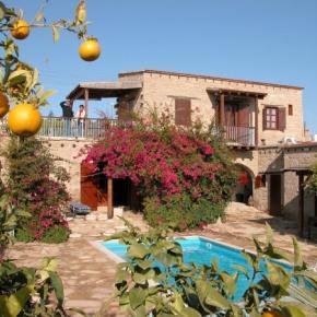 Ostelli e Alberghi - Cyprus Villages